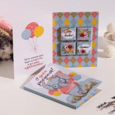 Открытка с 4 шоколадками-пожеланиями с Днем рождения