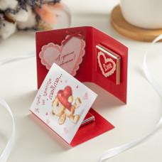Мини открытка с шоколадкой пожеланием Для тебя