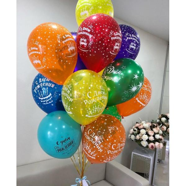 15 шаров с Днем Рождения ассорти