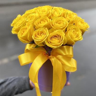 Композиция из 29 желтых роз