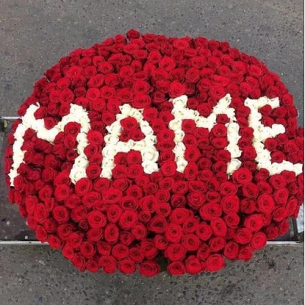 501 роза  с надписью