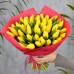 51 желтый тюльпан в упаковке